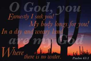 psalm631